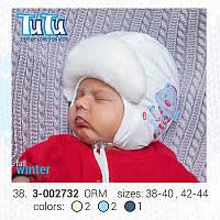 """Шапка для мальчика из новой коллекции """"TuTu"""" арт. 3-002732"""