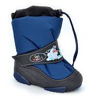 Детские зимние сапоги-дутики Demar (Демар) SNOW MAN темно-синие р.20--29 теплющие на широкие и узкие ножки