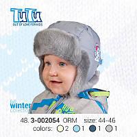"""Шапка для мальчика из новой коллекции """"TuTu"""" арт.48. 3-002054"""