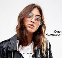 """Фотохромные очки или современные """"хамелеоны"""""""
