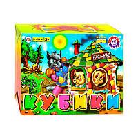 Набор детских кубиков пазлов, развивающие Сказки 12 шт