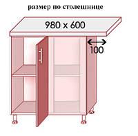 Нижний модуль 90 к кухням Prestige, Mirror Gloss и Hight Gloss фабрики Mebel-Star