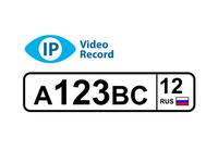 Программа распознавания автомобильных номеров IPVideoRecord