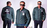 Мужская куртка Find Yourself осень зеленая