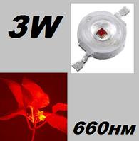 Фито светодиод для растений 3W, 660нм, фото 1