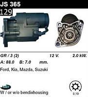 Стартер Mazda 626  Sportage Ford  Kia 2 0D JS365