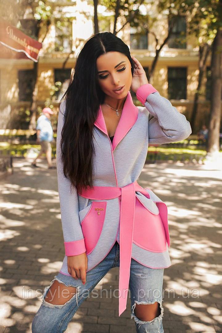 Стильный женский кардиган ткань двусторонний неопрен цвет серый с розовым
