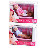 Пупс-кукла BABY TOBY 30808-4-7 (аналог Baby Born) с одеждой и аксессуарами