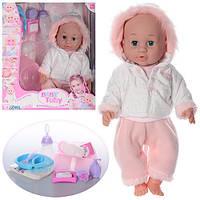 Пупс-кукла BABY TOBY 30719-7 (аналог Baby Born) с одеждой и аксессуарами