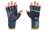Перчатки атлетические с фиксатором запястья Zelart ВС-8117 L, XL