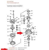 Крышка поворотного редуктора 21K-26-33111 для Komatsu PW170-5K