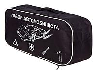 Сумка-органайзер Vitol Набор автомобилиста ST-06 Черная 47х21х12 см