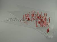 Мешок кондитерский одноразовый 35 см