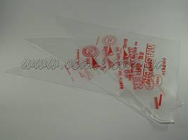 Мешок кондитерский одноразовый 24 см