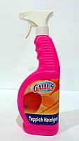 Средство для чистки ковров Gallus 650 мл.