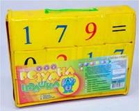 Кубики математике с картинками мягкие 12 шт