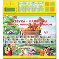 """Электронная книжка PF 43006 R Азбука-малышка """"У тетушки Совы"""""""