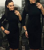 Женское повседневное платье ткань трикотаж кукуруза цвет черный
