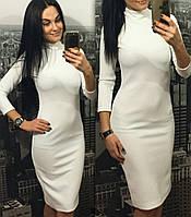 Женское повседневное платье ткань трикотаж кукуруза цвет белый