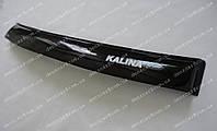 Дефлектор заднего стекла ВАЗ 1118 Калина (на скотче)
