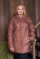 Демисезонная  куртка  Плащевка металл коричневая размеры 52-60