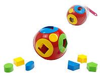 Логический шар детская игрушка