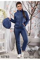 Спортивный женский костюм на синтепоне(42-46 р), доставка по Украине