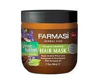 """1109210 Farmasi Травяная маска для волос """"Интенсивное восстановление"""". Фармаси 1109210"""