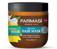 """1109209 Farmasi. Травяная маска для волос """"Интенсивное увлажнение"""". Фармаси 1109209"""