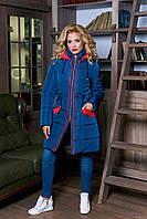 Теплое зимнее синее пальто-куртка  523 красный 44-52 размеры