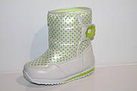 Зимняя обувь. Детские дутики для девочек оптом от производителя Tom.M 0896F (8 пар, 23-30)
