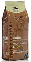 Alce Nero кава арабіка 250 г