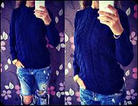 Женский свитер универсального размера