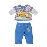 Одяг для ляльки 43 см Baby Born костюм для хлопчика Zapf Creation 822197