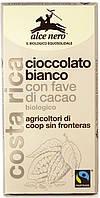 Alce Nero шоколад білий з кусочками какао-бобів 100 г