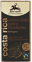 Alce Nero шоколад гіркий 100 г