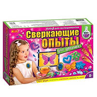 """Набір для експерементів """"Блискучі досліди для дівчаток"""" 12114062Р"""