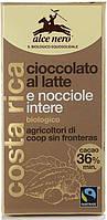 Alce Nero шоколад молочний з лісовими горіхами 100 г