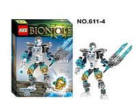 Конструктор KSZ серия Bionicle 611-4 КопакаОбъединительЛьда(аналог Lego Bionicle 71311)