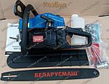 Бензопила Беларусмаш ББП-5200, фото 2