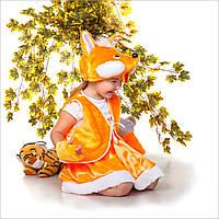 Детский новогодний костюм для девочки Лисичка