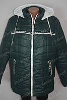 Демисезонная женская куртка батал на замке с капюшоном