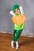 Детский карнавальный костюм Тыква