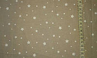 Ткань с мелкими белыми звездочками на коричневом фоне, хлопок, фото 1