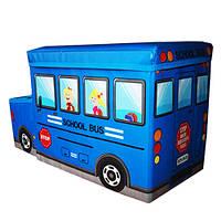 Детский пуф Автобус 55*26*31 синий