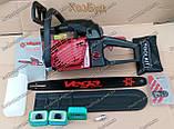 Бензопила Vega VSG-450X, фото 2