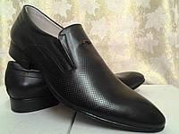Стильные классические туфли Faro