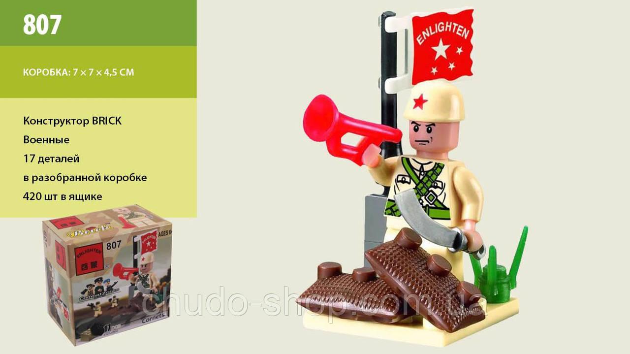 Конструктор Brick 807 Военные, 17 деталей
