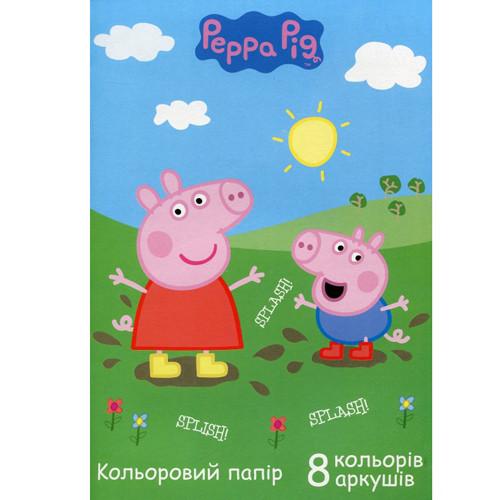 Набір кольорового паперу, 8 кольорів  ТМ Peppa Pig