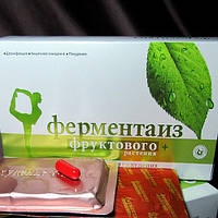 Ферментаиз Фруктового + растение 20капсул (Самый сильный состав до 20 кг с упаковки) Баша, куаймый